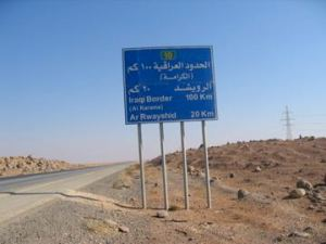 A sign close to the Jordanian-Iraqi border