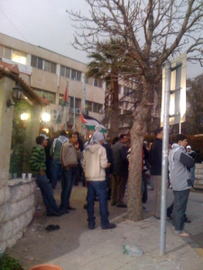 Young Jordanians Protesting