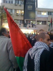 Protestors made angry speeches and called for an end to the Gaza bloodshed.